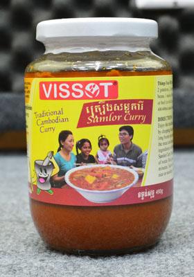 samplor_curry_jar440g.jpg